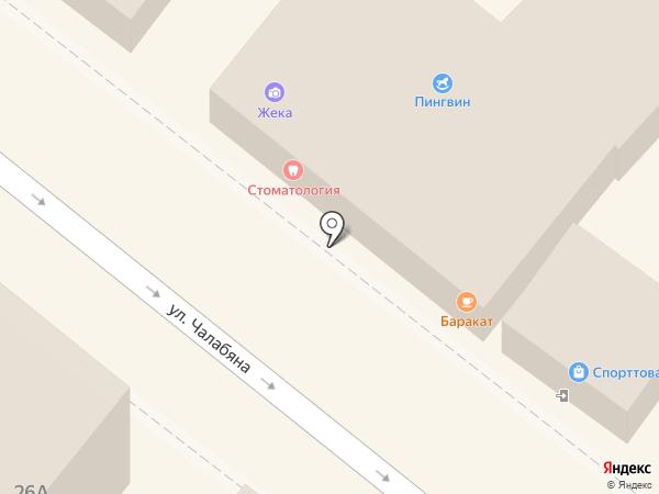 Магазин дисков на карте Астрахани