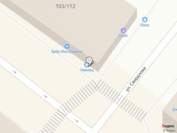 Магазин инструментов на карте Астрахани