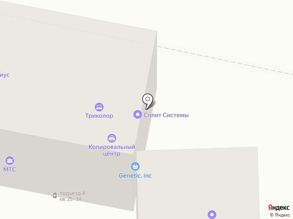 ААнт КОНтакт на карте Астрахани