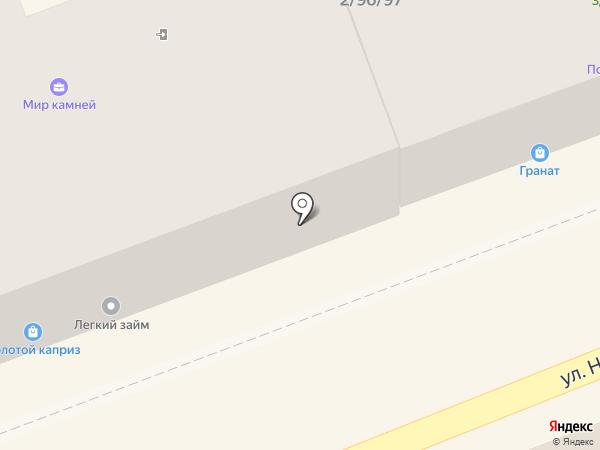 Банкомат, Почта Банк, ПАО на карте Астрахани