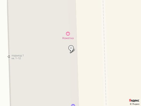Гарсон на карте Астрахани