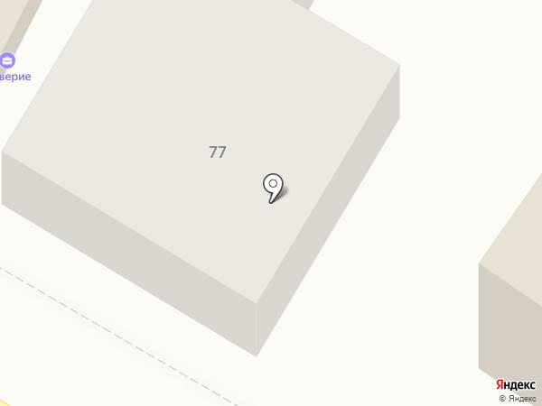 Наш дом на карте Астрахани