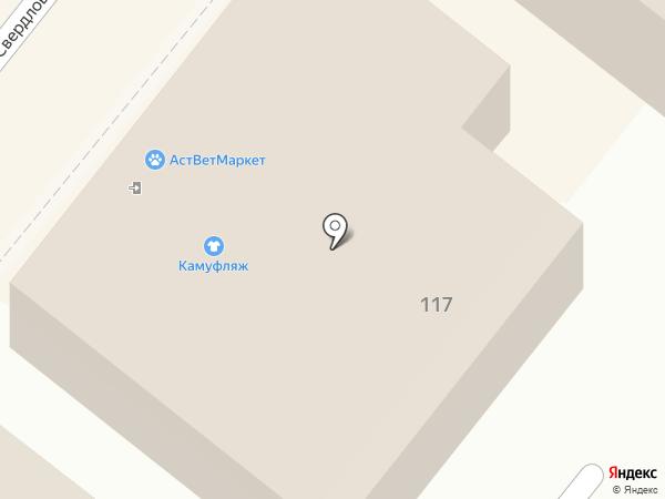 От ремонта до комфорта на карте Астрахани