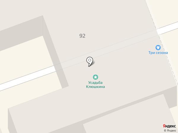 Карун на карте Астрахани