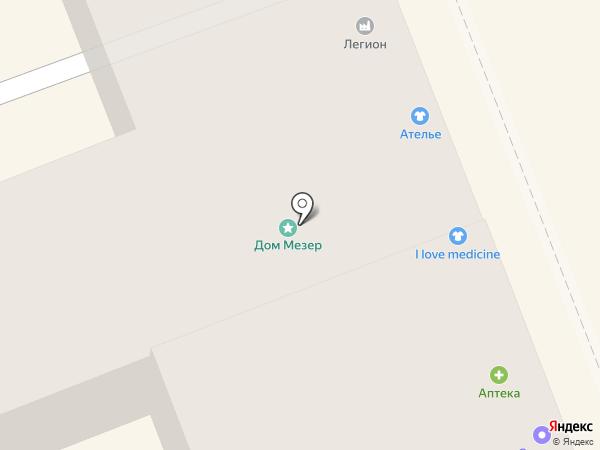 Нейлмарт на карте Астрахани