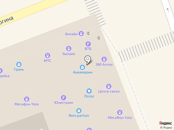 Анюта на карте Астрахани
