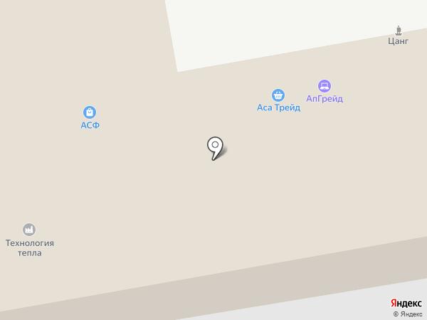 Адонис на карте Астрахани