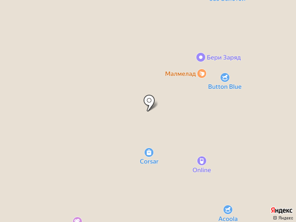 Парфюмер на карте Астрахани