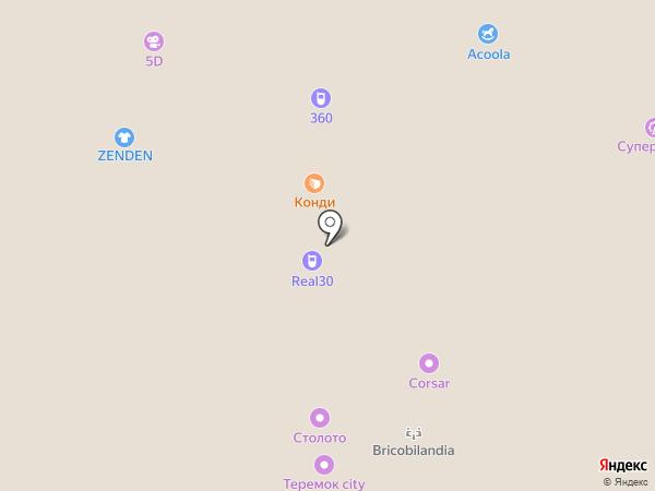 Мистер Сильвер на карте Астрахани