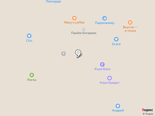 Smart market на карте Астрахани