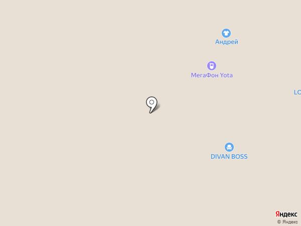 CENT на карте Астрахани