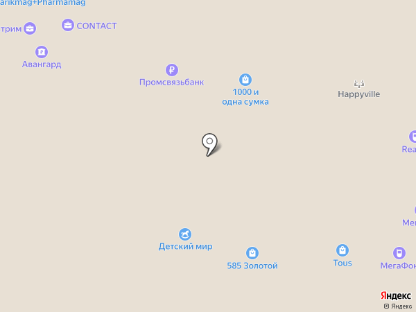 Магазин женских сумок на карте Астрахани