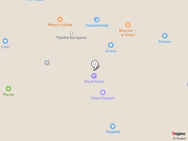 Платежный терминал, Банк Хоум Кредит на карте Астрахани