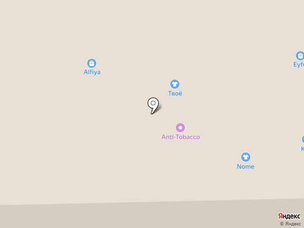 Persona на карте Астрахани