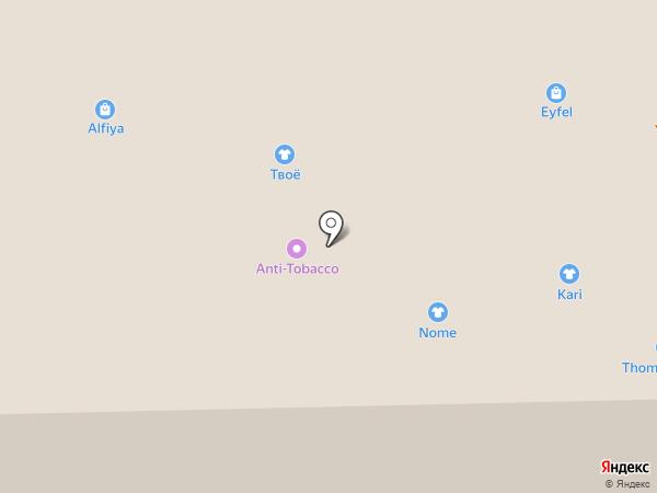 Parikmag+Pharmamag на карте Астрахани