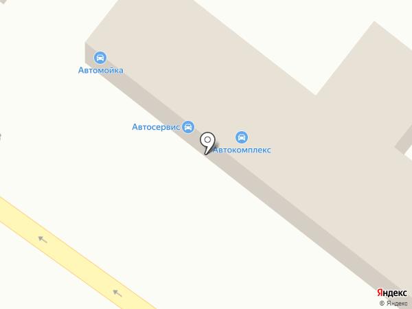 3 в одном на карте Астрахани