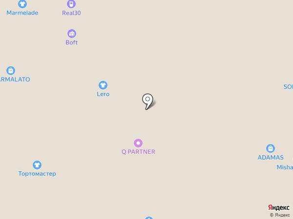 Nomination на карте Астрахани