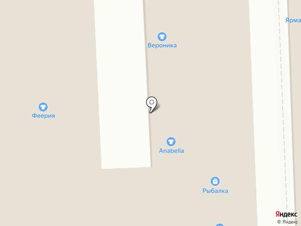 Аида на карте Астрахани