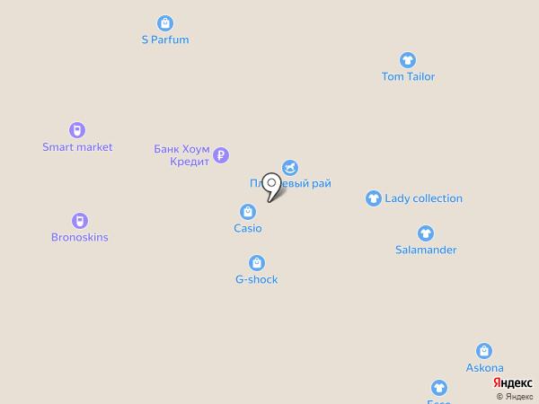 Reni на карте Астрахани
