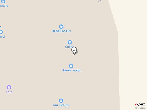 LIME на карте Астрахани