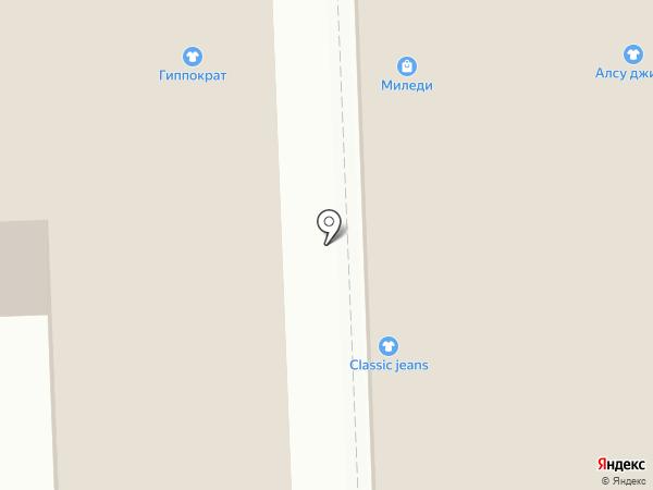 Фатиния на карте Астрахани