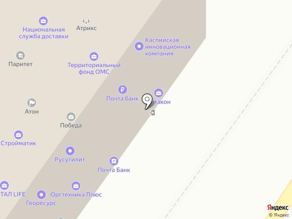 АТОН на карте Астрахани
