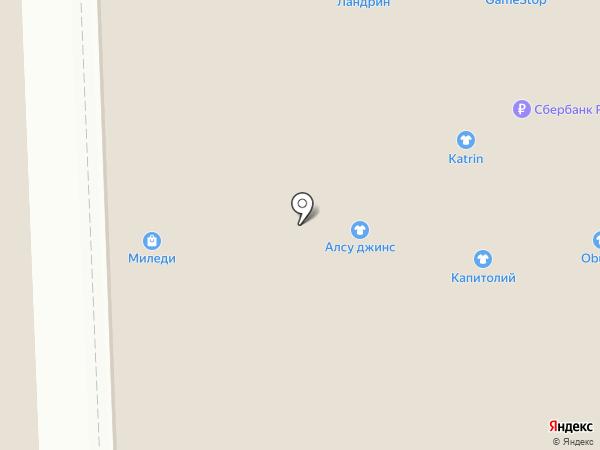 Обувной магазин на карте Астрахани