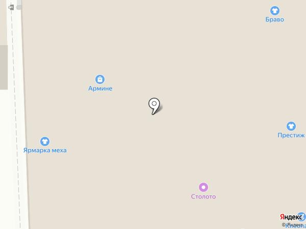 Феличе на карте Астрахани