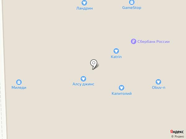 Gold Men на карте Астрахани