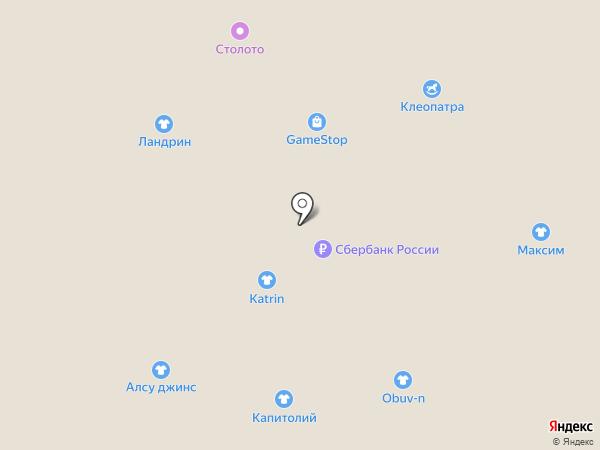 Синьорита на карте Астрахани