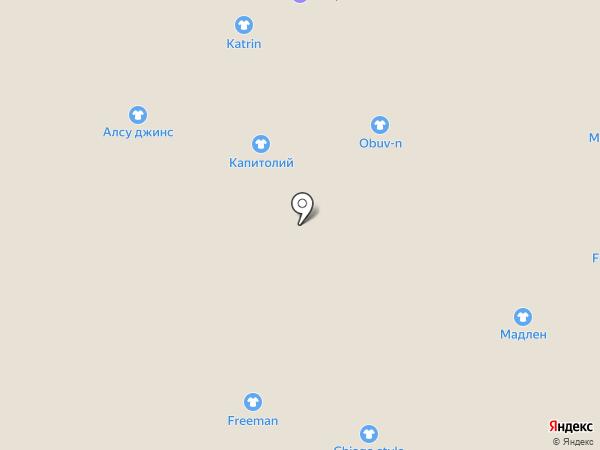Магазин кожгалантереи и бижутерии на карте Астрахани