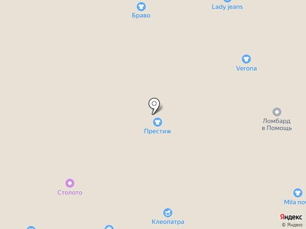 Penguin на карте Астрахани