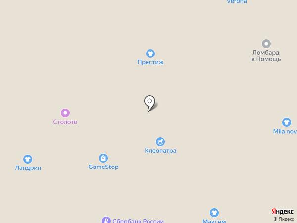 Галерея платьев на карте Астрахани