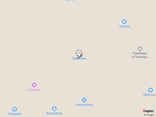 Магазин женской обуви на карте Астрахани