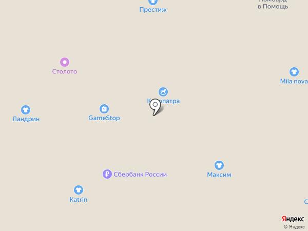 Модница на карте Астрахани
