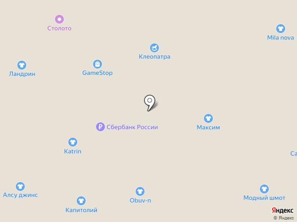 Стильная одежда из Европы на карте Астрахани