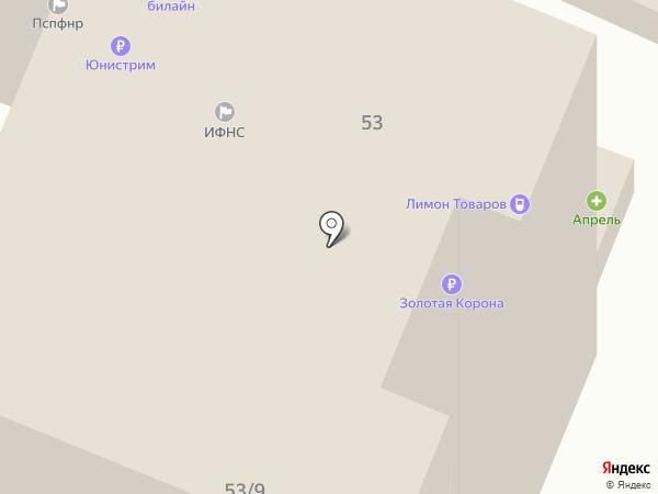 Нижневолжское аэрогеодезическое предприятие на карте Астрахани