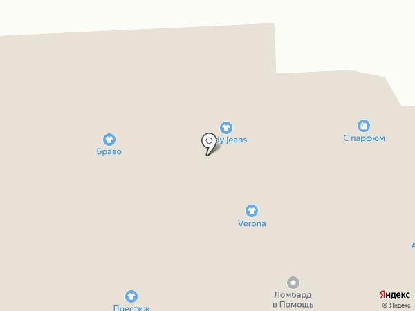 ДжинS на карте Астрахани