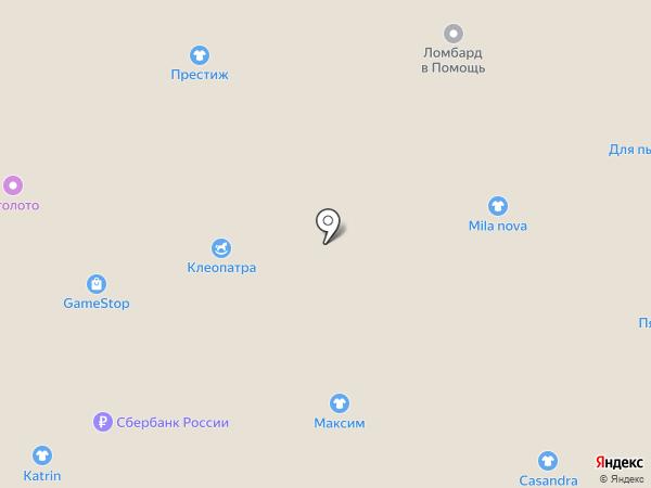 Ярмарка меха на карте Астрахани
