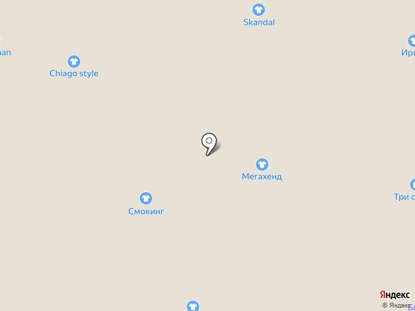 СофиЛена на карте Астрахани