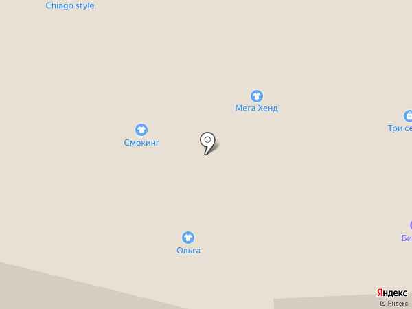 Магазин по продаже женской обуви на карте Астрахани