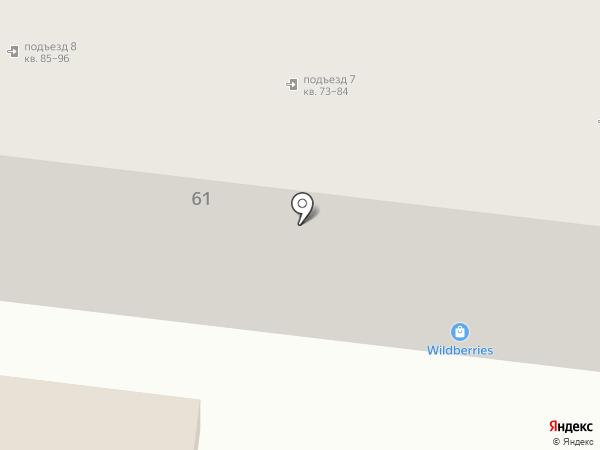 Селена на карте Астрахани