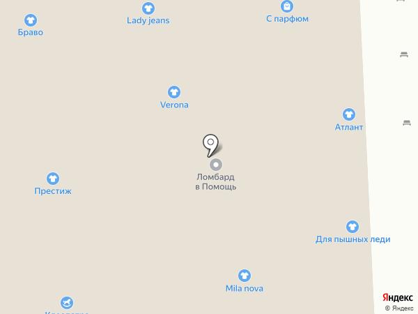 Александр на карте Астрахани