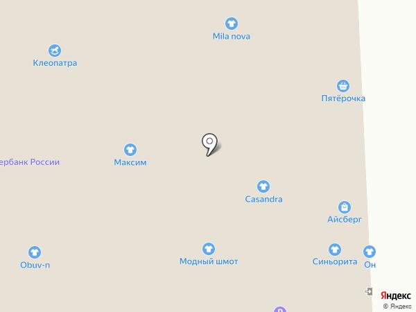 Лайм Studio на карте Астрахани