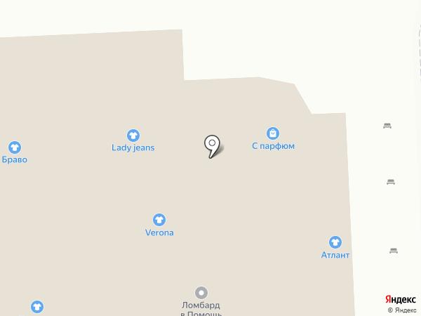 Магазин сумок на карте Астрахани