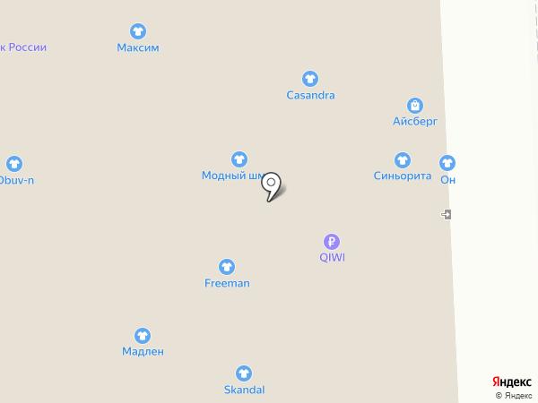 Магазин чая и кофе на карте Астрахани