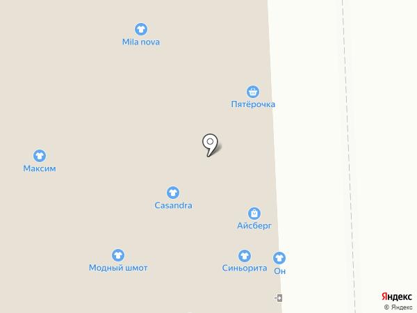 Магазин женской обуви и сумок на карте Астрахани