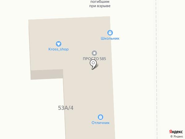 РосДеньги на карте Астрахани