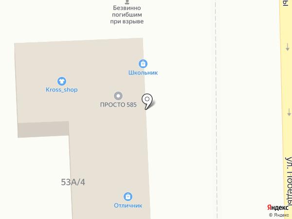 Книжный магазин на карте Астрахани