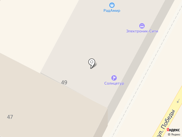 Evromix на карте Астрахани
